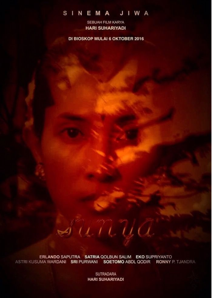 Sunya Movie Teaser Poster