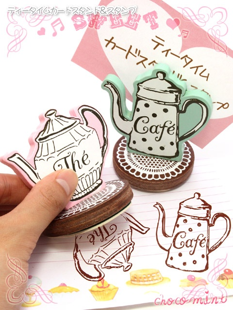 Chocomint teatime card stands & stamp