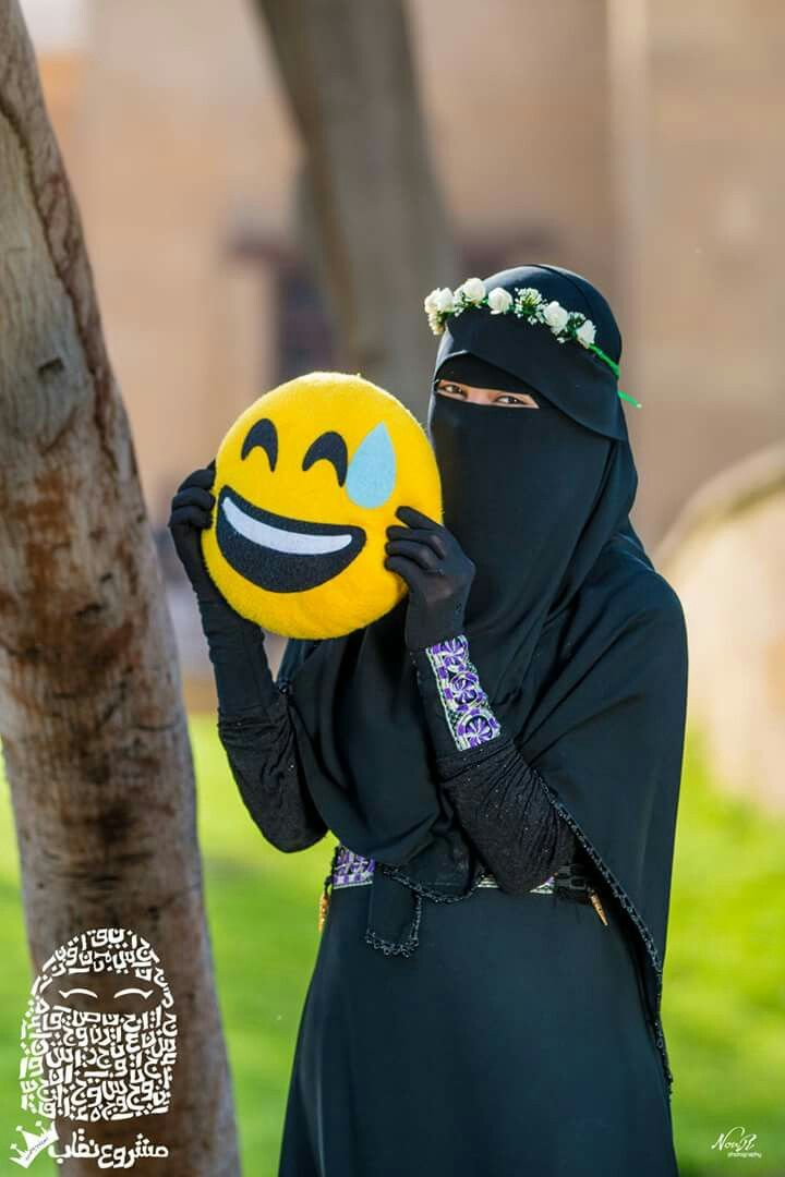 My niqab ,my smile