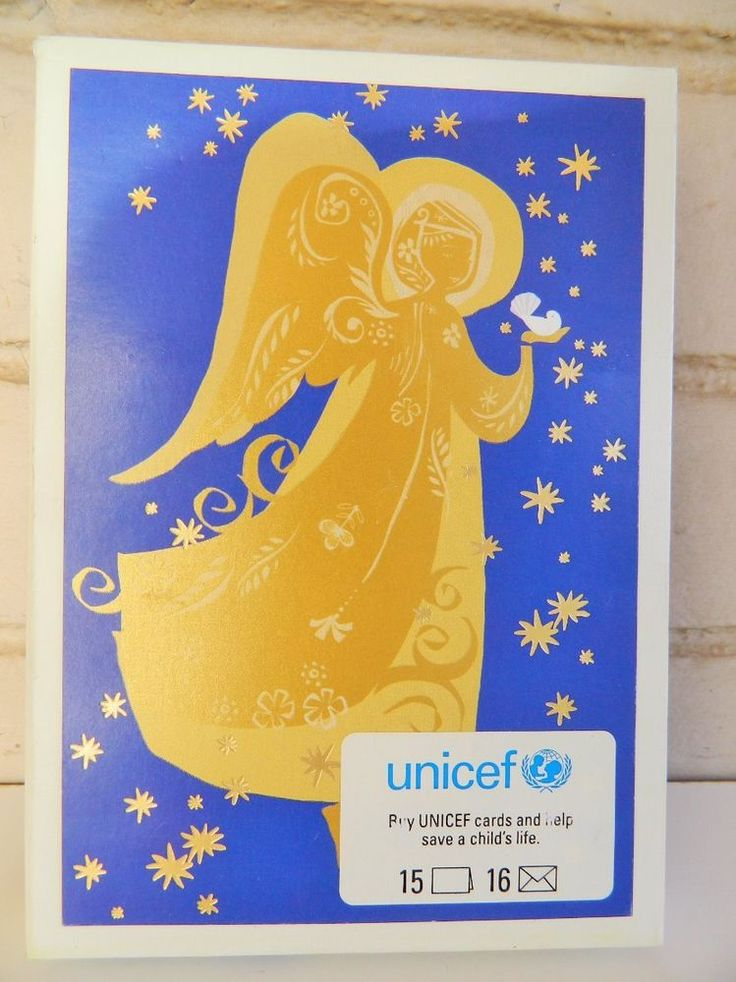 The 25+ best Unicef christmas cards ideas on Pinterest | Christmas ...