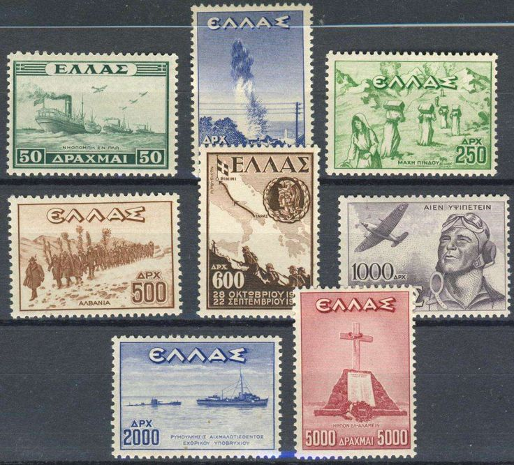 Greece (Kingdom 1935 to 1967), Griechenland 1947, Befreiung, postfrisch Pracht (postfr., Mi.-Nr.541-548/Mi.EUR 100,--). Price Estimate (8/2016): 25 EUR.