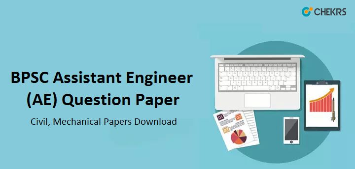 BPSC Assistant Engineer (AE) Question Paper #Civil #Mechanical #Papers #Download