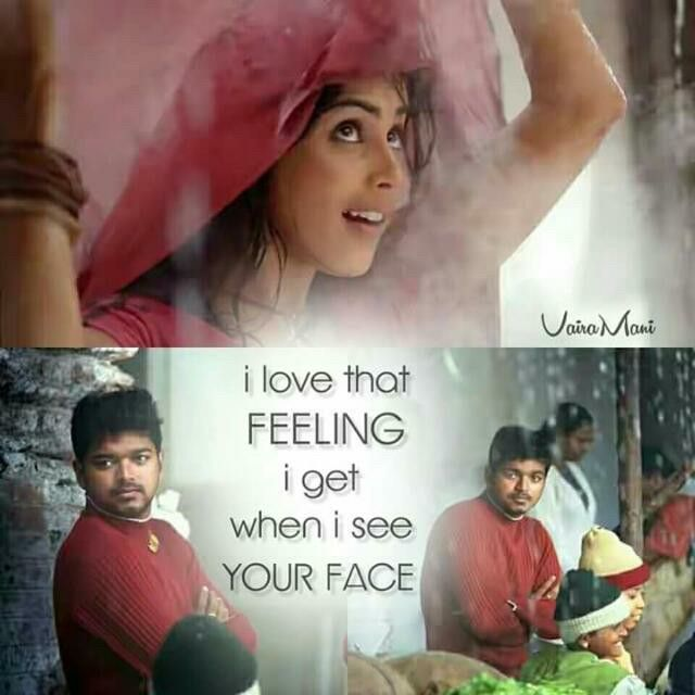 Love Msgs For Him Hd Photos Telugu: Pin By Vaji On Tamil Quotes