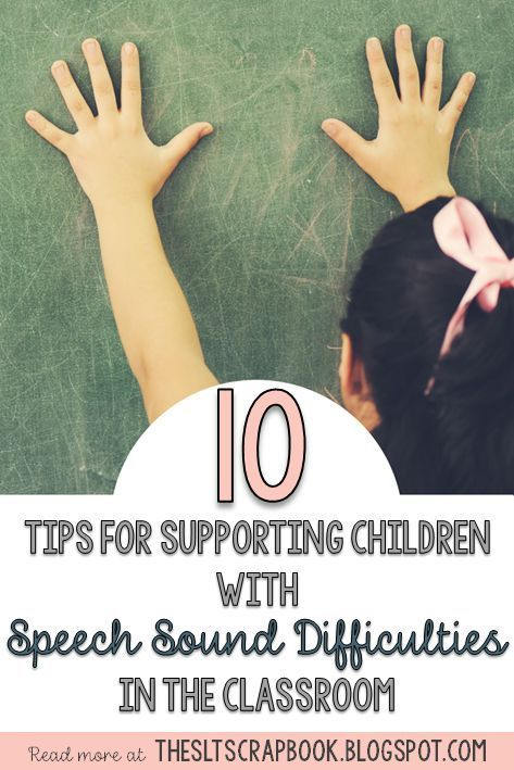 Supporting a child with speech sound difficulties in the classroom environment can be challenging when you're not sure what they're telling you. This post is full of useful, practical tips for teachers, assistants and educators to support children with speech sound difficulties effectively.