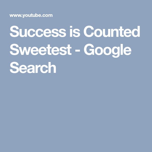 analyzing success is counted sweetest after 7ex success is something that makes one feel good about the consequences of the victory 8 those who are successful do not appreciate success as much as those who do not succeed as much.