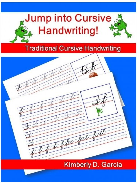 Here is a great resource for all my Home School Readers out there. You can get a Free Jump into Cursive Handwriting eBook  right now. Just use the coupon code jumpintocursive at checkout to get this book valued at $4.99 completely free! Plus since this is an eBook you won't pay shipping :)