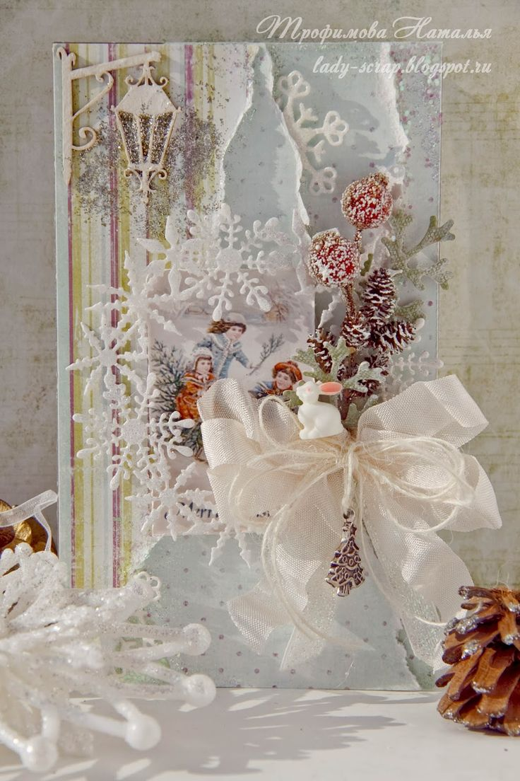 "LADY-SCRAP: Postcard ""Frosty freshness"" of the Sea and gift exchange"
