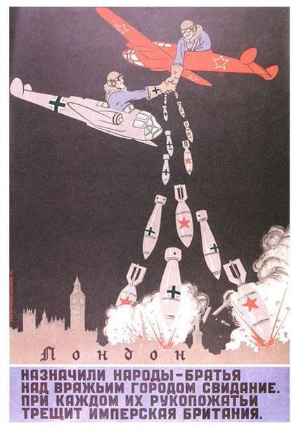 """Sergii on Twitter: """"старательно изъятый из всех архивов, плакат Кукрыниксов от 1940 года.Тогда ватникам - дали команду: """"Любить Гитлера"""" http://t.co/V01bcYXZzK"""""""