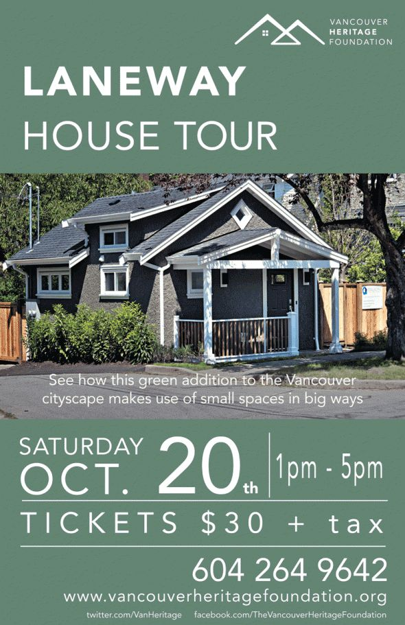 Vancouver Heritage Foundation Weekly: Laneway House Tour — Vancouver Is Awesome