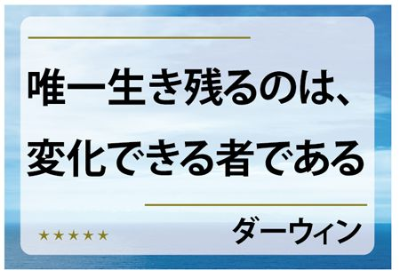 Ichigoのブログ-facebook ブランディング ダーウィーン