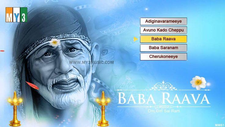 Baba Raava - SHIRDI SAIBABA BHAKTHI GEETHALU - BHAKTHI SONGS