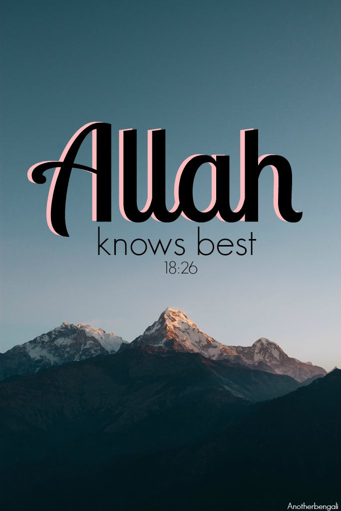 Allah knows best - 18:26