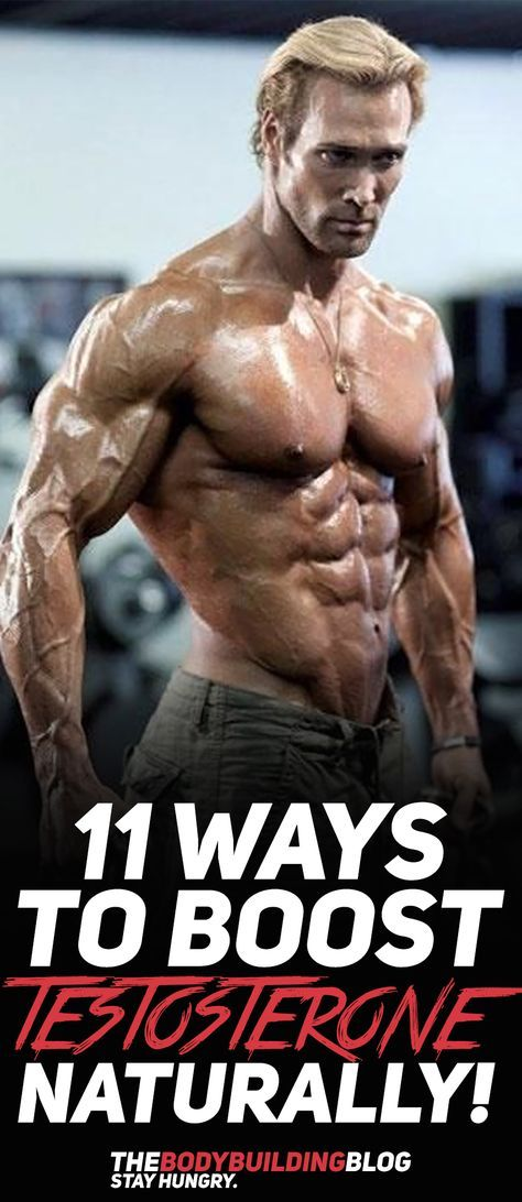 Check out The 11 Ways To Boost Testosterone Naturally! Testosterone is one of the primary hormones that is responsible for muscle growth and strength development. This is exactly why you want to make sure that you have healthy levels of testosterone runni