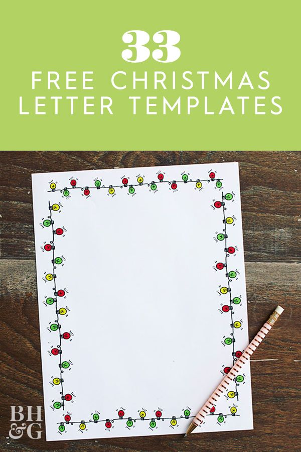 33 Free Templates To Help You Send Holiday Cheer Christmas Letter Template Holiday Card Template Christmas Templates Free
