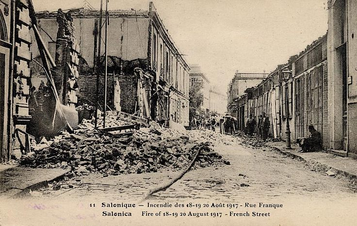 Fire of 18-19 20 August 1917. Salonica