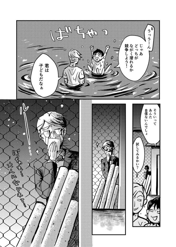 あお jenmaru0630 さんの漫画 83作目 ツイコミ 仮 花まる ちびまる子 ちびまる子 ちびまる子ちゃん