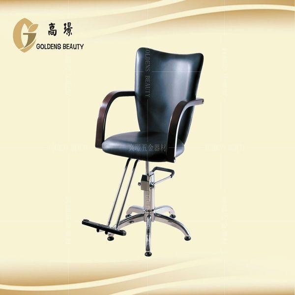 Dm3030 portable hairdressing chair barber chair salon for Portable beauty chair