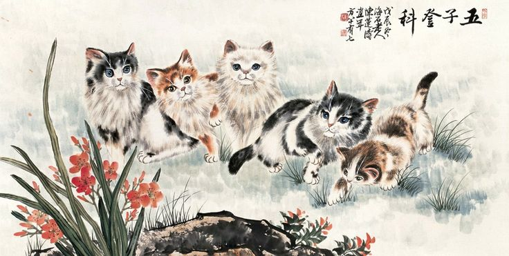 Chen Liantao 陈李连涛  —  Much later in life mounted heart ,1988 登科安装心脏  (1200x605):