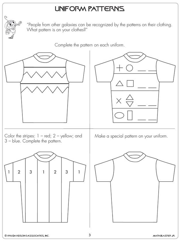 17 best images about math papers on pinterest christmas worksheets first grade math and 3rd. Black Bedroom Furniture Sets. Home Design Ideas