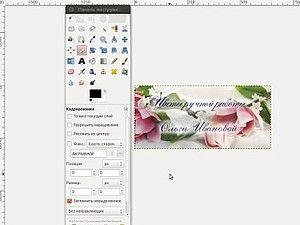 Добрый день, жители Ярмарки.Сегодня я предлагаю Вам создать баннер для магазина в графическом редакторе GIMP. В отличие от фотошопа, гимп является свободным программным обеспечением, т.е. бесплатным, а по функционалу почти не уступает фотошопу. Мастер-класс сделан максимально понятным с большим количеством картинок, но если что-то будет не ясно, спрашивайте-охотно отвечу.Работать будем в несколько этапов. Первым делом найдем пару фотографи…