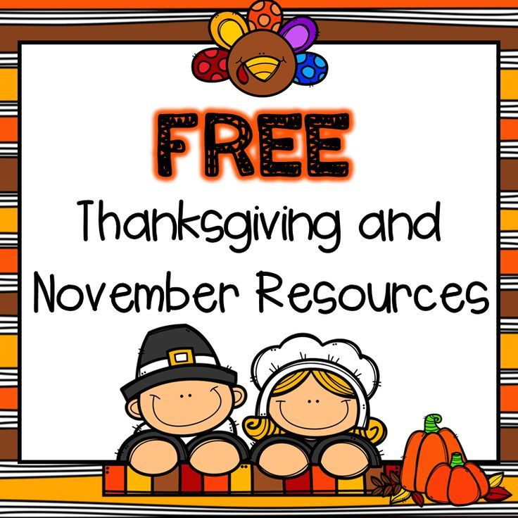 November is a time to be thankful for our family, friends … and FREEBIES ! Check out some wonderful FREE Activities to do with your ...