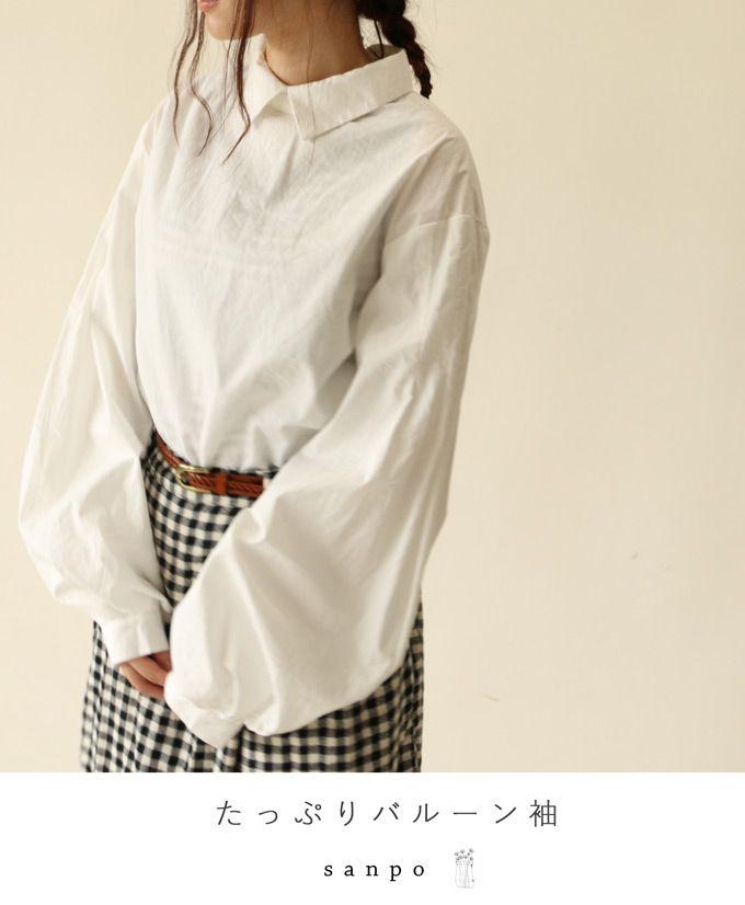 【楽天市場】「sanpo」たっぷりバルーン袖の白シャツトップス 9/7新作:cawaii