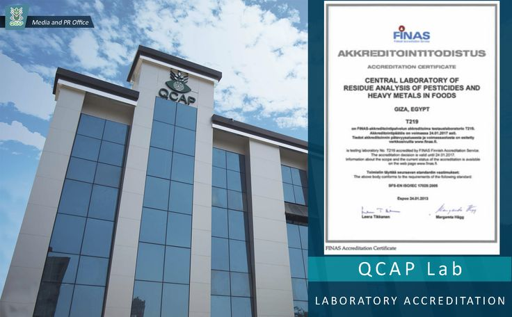 QCAP is the only laboratory approved for analysis of food safety in Egypt. It has been awarded the international accreditation certificate according to ISO 17025 standards by Finnish Accreditation Service (FINAS) in Europe, knowing that all analysis certificates issued by FINAS are accepted all over the world.  Accreditation List  https://lnkd.in/gRHXScw