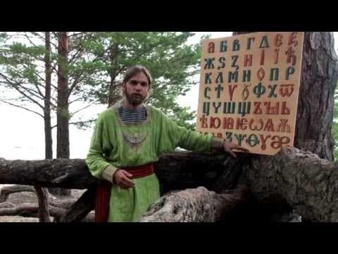 Андрей Ивашко - Азбучные Истины - YouTube