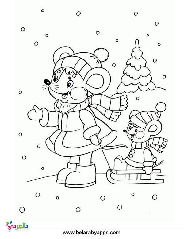 رسومات للتلوين عن فصل الشتاء اوراق للطباعة 2020 بالعربي نتعلم Coloring Pages Winter Christmas Coloring Sheets Christmas Coloring Pages