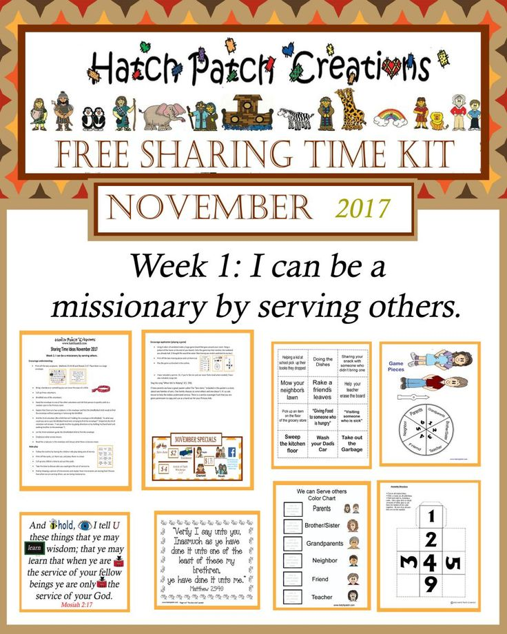 Holiday Entilement: Best 25+ Serving Others Ideas On Pinterest