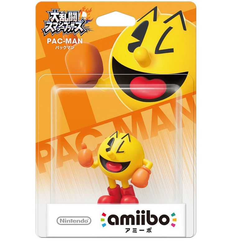 Amiibo Pac-Man (Super Smash Bros.)