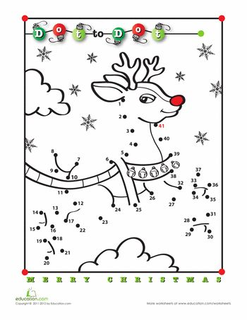 Christmas Tree Multiplication Coloring Sheet