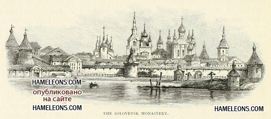 Россия. Рисунки пером и карандашом   Russian pictures drawn with pen and pencil (1889)