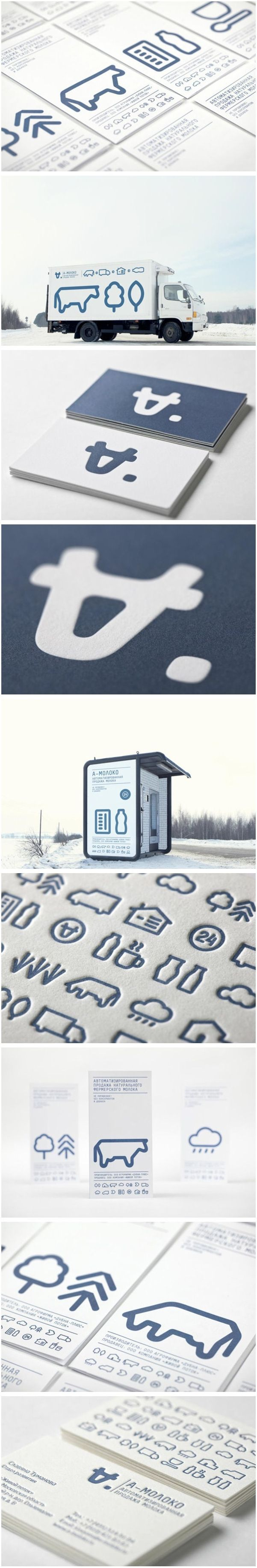 A-Moloko 牛奶品牌創意廣告