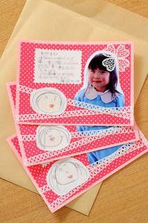 幼稚園・保育園 先生へのメッセージカード
