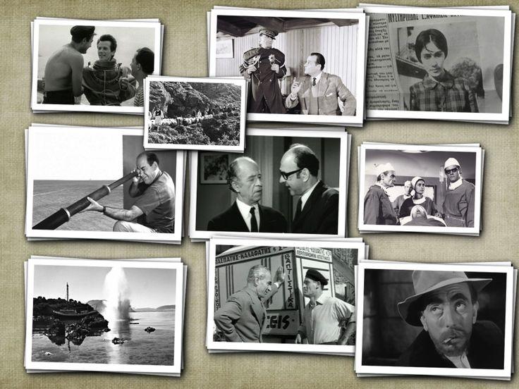 Πόσο καλά ξέρετε τον ελληνικό κινηματογράφο; Βρείτε από ποιες ταινίες είναι οι φωτογραφίες! (μέρος 4ο)