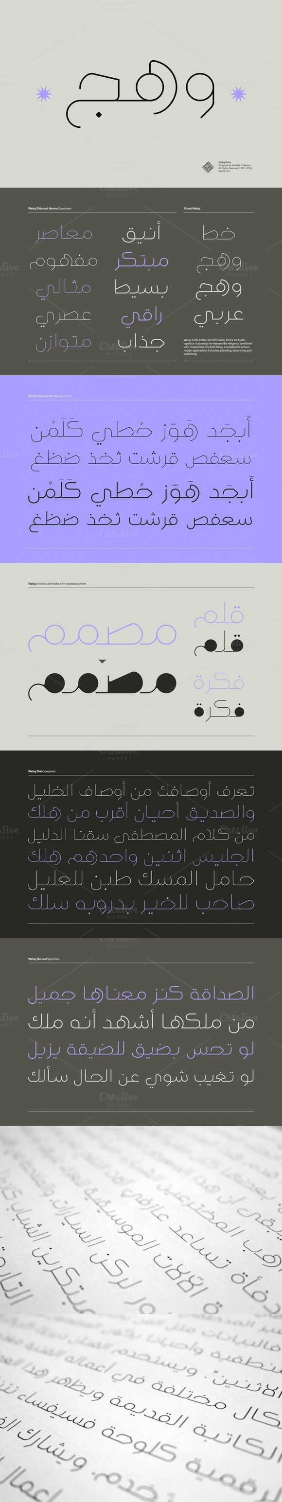 Wahaj Arabic Font. Non Western Fonts. $20.00