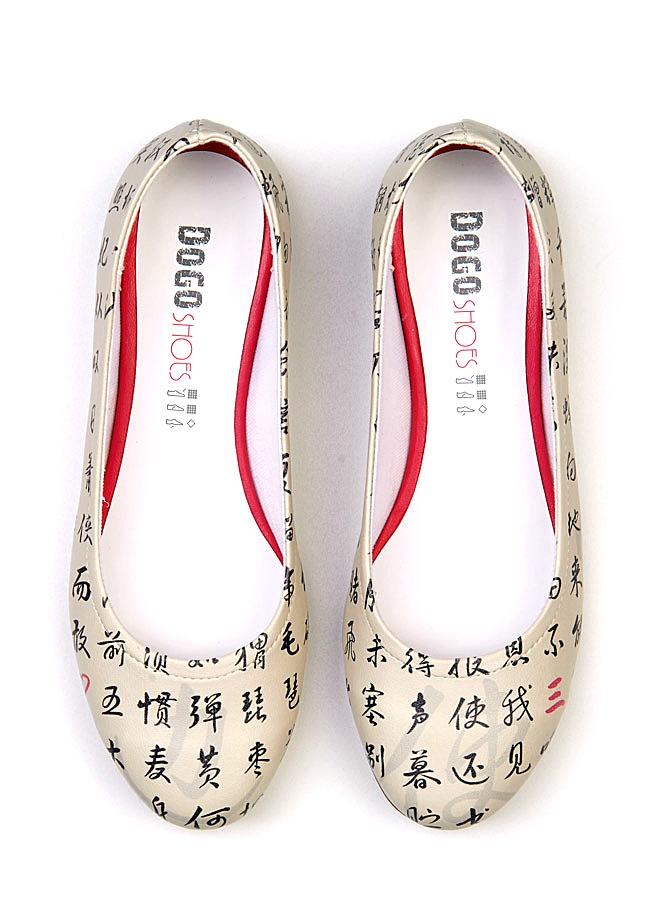 Dogo Store - Shoes  Ms. Dogo  Flats  Leather  Far East