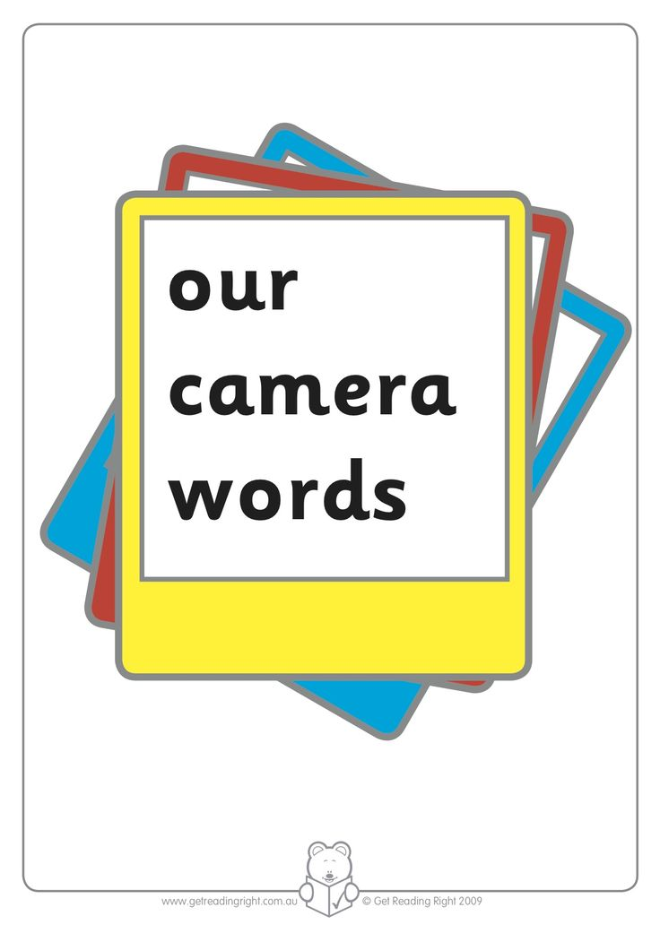 Basic Code - Large camera words cards to display in your classroom to increase recognition and fluency by getting those tricky words embedded!