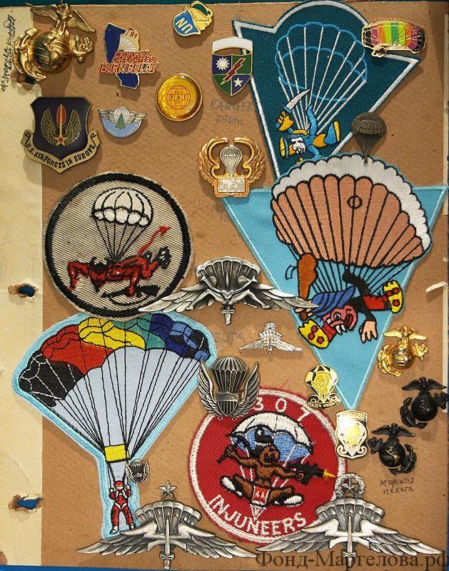Знаки морской пехоты США и спортивные нашивки американских парашютистов.