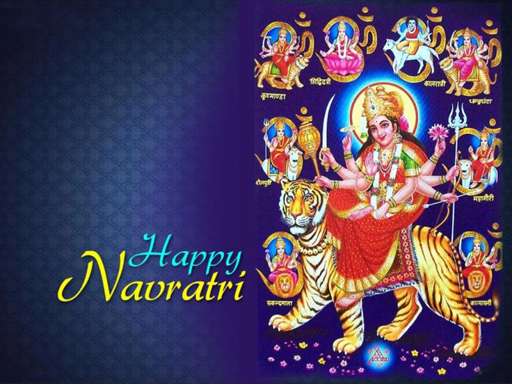 Chaitra Navratri Images/Whatsapp DP/Profile Pictures Collection #navratri