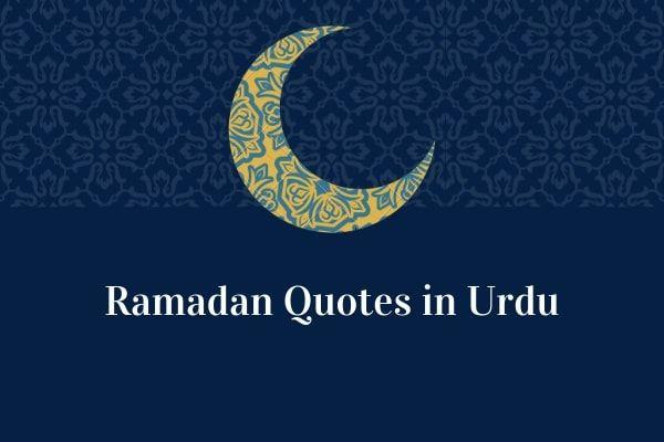Best Ramadan Quotes In Urdu With Images For Facebook Whatsapp Twitter 2019 Ramadan Quotes Best Ramadan Quotes Ramadan