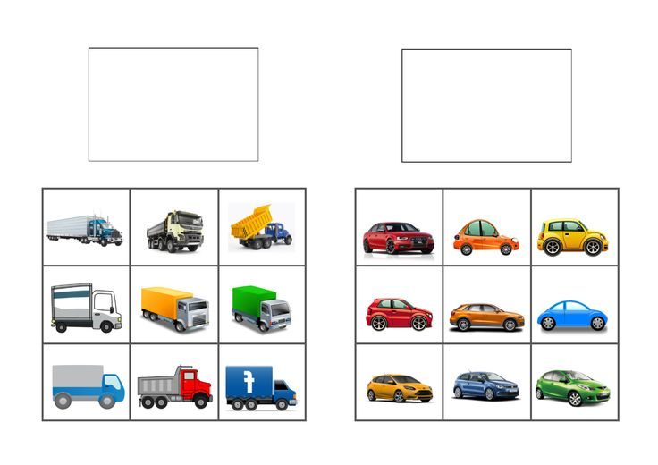 Tiles for the car/truck sorting game. Find the belonging board on Autismespektrum on Pinterest. By Autismespektrum