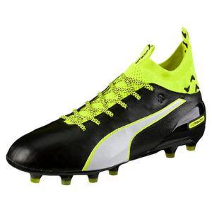 PUMA Sneakers Sale – January 2017: https://www.soleofathletes.com/puma-sneakers-sale-january-2017/ #sneakers #sale #promocodes #soccer