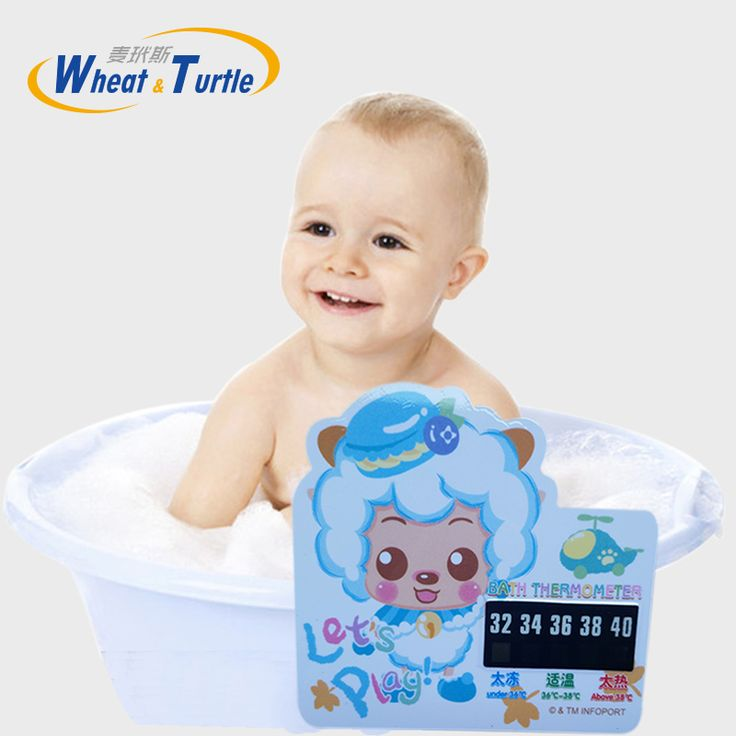 >> Click to Buy << 2Pcs/Lot Cartoon LCD Bath Thermometer Infant Baby Bath Water Temperature Digital Bath Thermometer Plastic Temperature #Affiliate