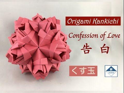 ハート 折り紙 : 折り紙でバラの作り方 : jp.pinterest.com