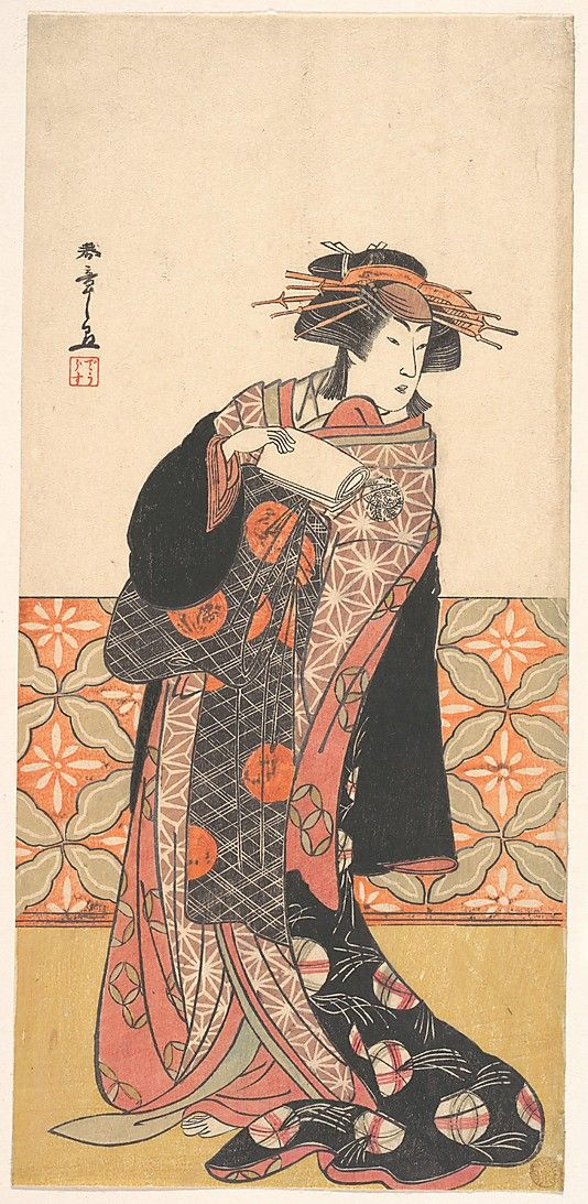 Nakamura Riko as Richly Clad Courtesan Standing in a Room  Katsukawa Shunshô  (Japanese, 1726–1792)  Period: Edo period (1615–1868) Date: ca. 1778 Culture: Japan Medium: Polychrome woodblock print; ink and color on paper