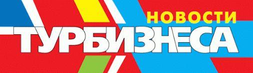 Также нас поддерживает новостной портал -Новости Турбизнеса http://novosti-turbiznesa.info/ , Конференц-залы в Украине http://zaly.in.ua/, Туризм и Активный отдых http://atur.com.ua/, Все для гостиниц, санаториев, пансионатов и баз отдыха http://all-for-hotels.info/