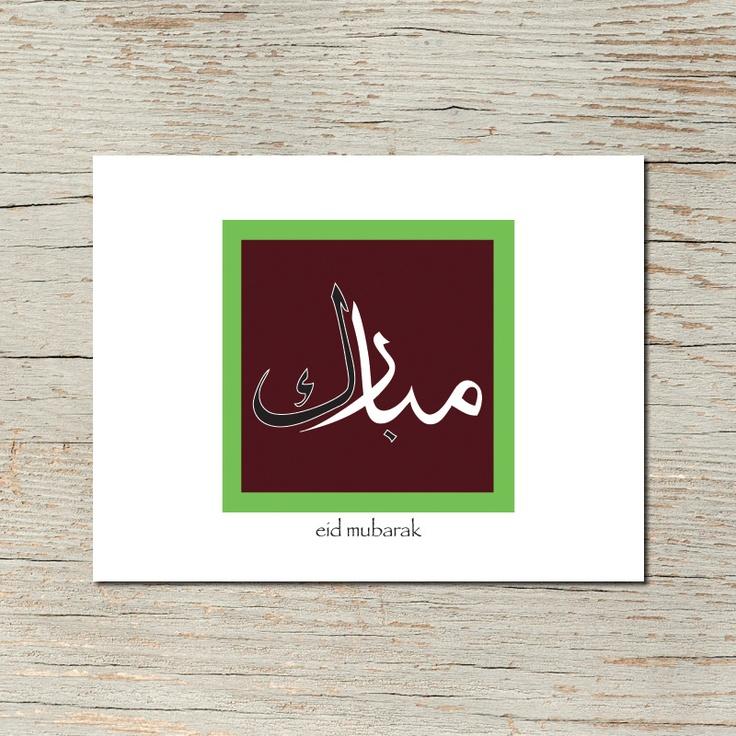 63 best Eid Cards images on Pinterest Eid cards, Eid mubarak - eid card templates