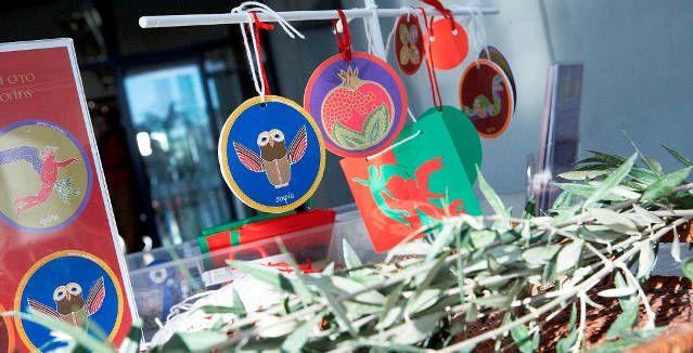 Μουσείο Ακρόπολης: Χριστουγεννιάτικο πρόγραμμα. #festival #culture #workshops #kids #concert #speech #xmas #museum #acropolis